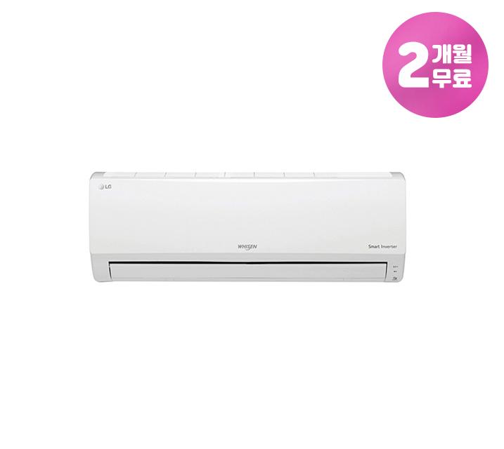[L] LG  에어컨 휘센 6평 화이트 SQ06B8PWDS / 월15,400원