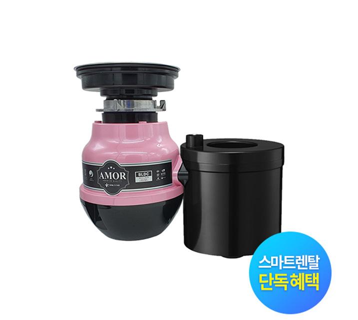 [S] 싱크스타 The 프리미엄 아모르 음식물 처리기 (The 아모르)  / 월22,500원